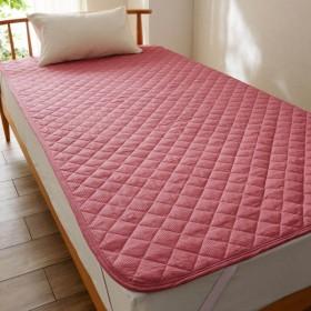 敷きパッド 綿混 吸汗 洗える 安い寝具 敷パッド パッド ピンク シングル