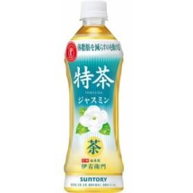 サントリー 特茶 ジャスミン 特定保健用食品 ペット500ml1箱24本