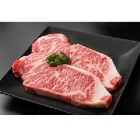 「仙台牛」A5ランク サーロインステーキ(150g×2枚)  送料無料