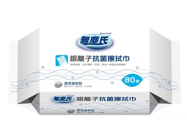 無塵氏~銀離子抗菌擦拭巾(80抽)【D125382】濕巾