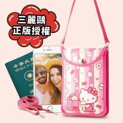 Hello Kitty旅遊手機護照小背包-下午茶-直式