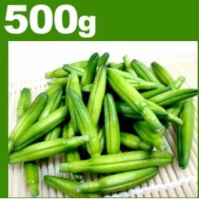 高級中華野菜 金針菜 きんしんさい 500g