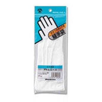 アトム(ATOM) 綿手袋 #143 アトムエース フリーサイズ 1P 1組 004771105 1パック(1双) 62-1021-88(直送品)