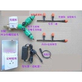 【自動噴霧套裝-4/7毛管-雙出口20米20個霧化噴頭-1套/組】 自動澆花 自動噴霧 微噴 可調微噴-5101019