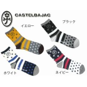 カステルバジャック CASTELBAJAC 21001-145 ソックス 靴下 2016 新作 ooji26