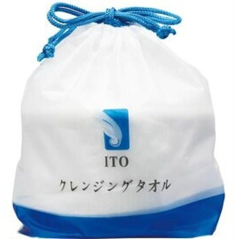 ITOクレンジングタオル(使い捨てタイプ)1個 【発送までにお時間を頂きます】