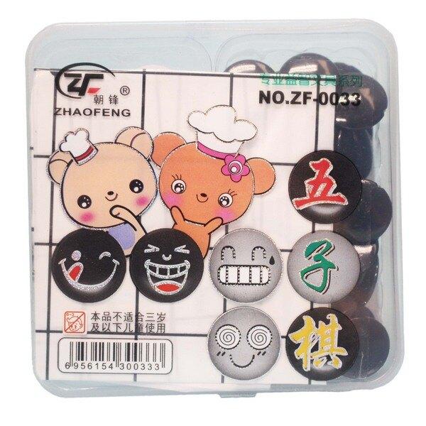 朝鋒 五子棋 ZF-0033(膠盒)/一箱60盒入(定50) 圍棋-鑫