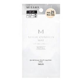 ミシャ M クッション ファンデーション マット レフィル No.21 明るい肌色 15g※取り寄せ商品(注文確定後6-20日頂きます) 返品不可