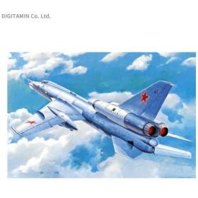 トランぺッター 1/72 ソビエト軍 Tu-22K ブラインダーB プラモデル 01695 (ZS63486)