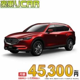 ☆月額 45,300円 楽乗りCAR  新車 マツダ CX-8 2WD 2200 XD L Package 7人乗り7