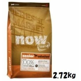 NOW FRESH ナウフレッシュ ドッグ シニア&ウェイトマネジメント 2.72kg
