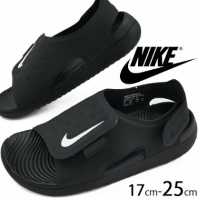 キッズ ジュニア 男の子 女の子 サンダル スポーツサンダル ナイキ NIKE  (GS/PS) AJ9076 サンレイ アジャスト 子供靴 スポサン 軽量 ベ