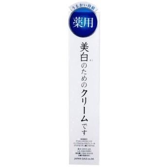 【医薬部外品】ホワイトセラムクリーム 40g ※7〜11日でのご発送予定。