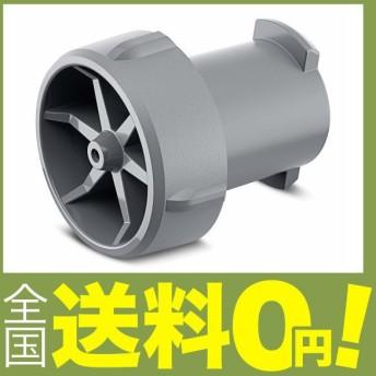 ケルヒャー(Karcher) 高圧洗浄機用アクセサリー 4054278552712 奥行2.9×高さ2.7×幅2.7cm
