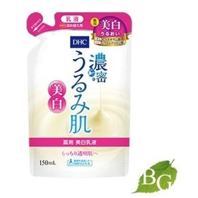 DHC 濃密うるみ肌 薬用美白乳液 150mL 詰替え用