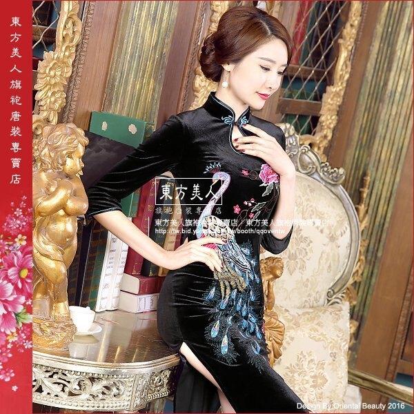 東方美人旗袍唐裝專賣店 雀靈。(黑色) 彈力金絲絨中袖長旗袍