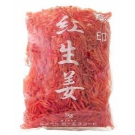 ジーエスフード 華印 紅生姜 千切 1kg