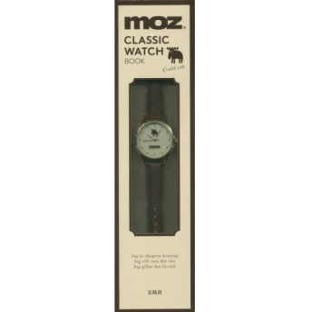 moz CLASSIC WATCH BOOK Gold ver.