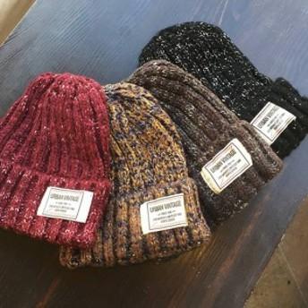 ミックスカラー編みニット帽ナチュラルで可愛らしい着心地の良いふんわり素材