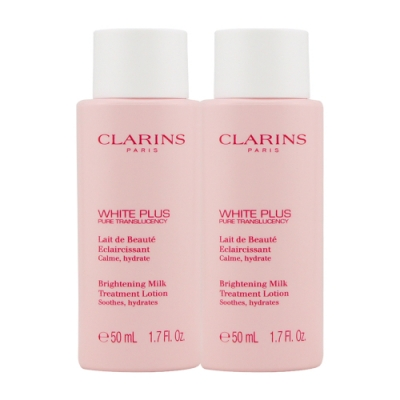 CLARINS克蘭詩 智慧美白高機能化妝水50ml*2-潤澤型