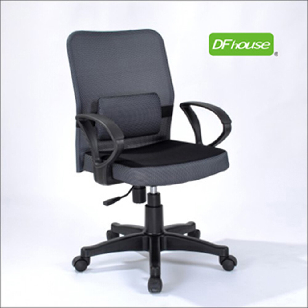 dfhouse伊士丹舒適護腰電腦椅 加厚泡棉 辦公椅 人體工學 電腦椅 主管椅 台灣製造 免組裝