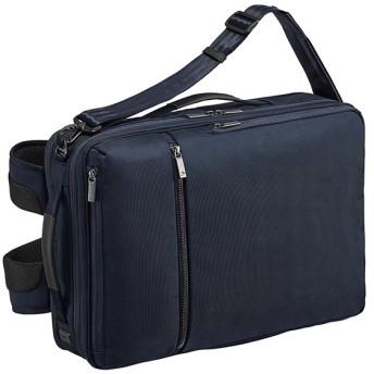 カバンのセレクション エース ジーンレーベル ガジェタブルCB リュック 3WAY ビジネスバッグ メンズ B4 62365 ユニセックス ネイビー フリー 【Bag & Luggage SELECTION】