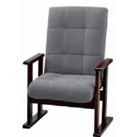 夫婦イス/リクライニングチェア (イス 椅子) 【Sサイズ グレー】 肘付き 高さ3段階調節 LSS-24GY  送料無料