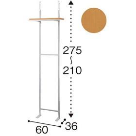 木製の棚がおしゃれな突っ張りハンガーラック - セシール ■カラー:ホワイト ライトブラウン ダークブラウン ■サイズ:B(幅60/棚2段),C(幅90/棚1段),D(幅90/棚2段)