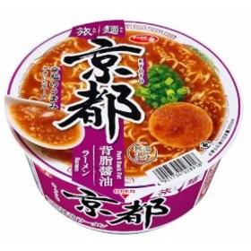 サンヨー食品 サッポロ一番 旅麺 京都 背脂醤油ラーメン 1箱12食