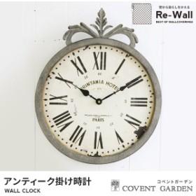 時計 【グレージュ ウォール クロック】 掛け時計 壁掛け 壁掛け時計 アンティーク インテリア ヴィンテージ おしゃれ 北欧 雑貨 レトロ