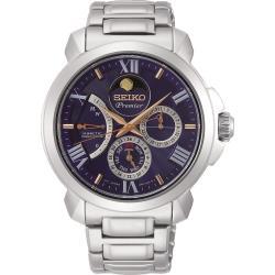 SEIKO精工 Premier 人動電能月相手錶(藍/42.5mm) 5D88-0AH0B SRX017J1
