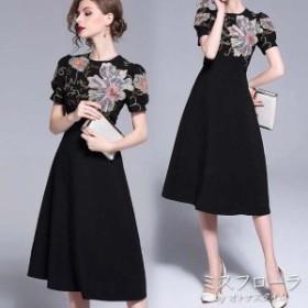 【予約】オリエンタル オトナ 花柄 刺繍 バルーンスリーブ半袖ワンピース パーティドレス