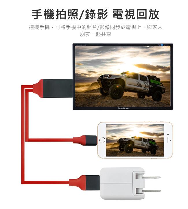 showhanlightning 轉hdmi高品質數位影音轉接線 otn-7575s (2m)