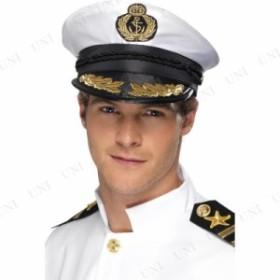 キャプテンハット コスプレ 衣装 ハロウィン パーティーグッズ 帽子 かぶりもの 海軍 ハロウィン 衣装 プチ仮装 変装グッズ ぼうし キャ