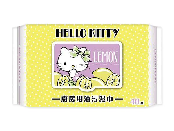 Hello Kitty~廚房用去油污濕巾(加蓋40抽)【D503748】三麗鷗授權