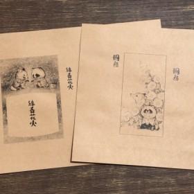 ブックカバーとしおり☆十景十色 壱