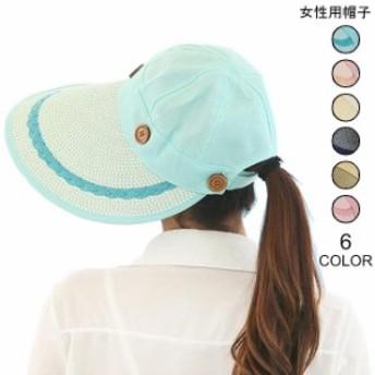 ハンチングサンバイザーレディースつば広帽子お洒落キャップマジックテープ女性用帽子夏日焼け対策リゾートアウトドアハット