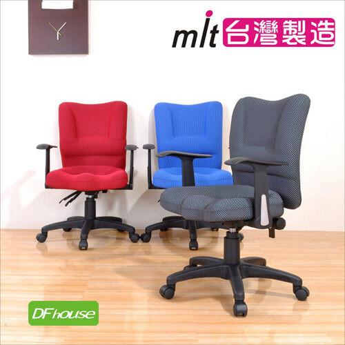 dfhouse新兒童3d立體坐墊成長椅 電腦椅 課桌椅 人體工學 台灣製造 免組裝.