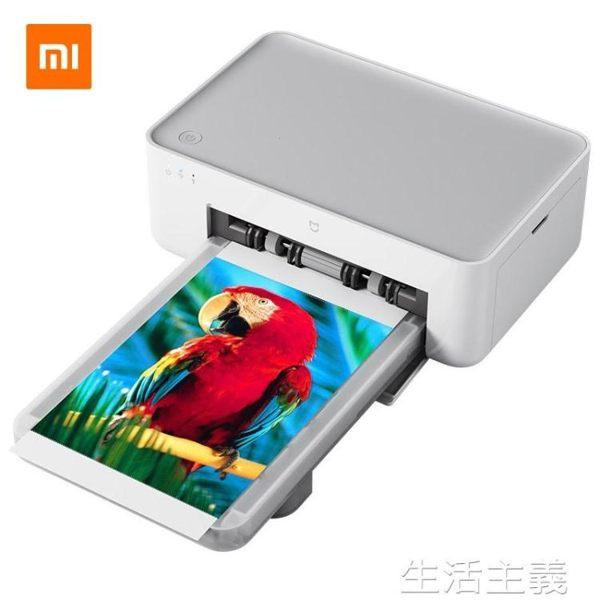 打印機 小米米家照片打印機小型手機照片彩色打印智能無線連接拍立得洗照片機 mks生活主義