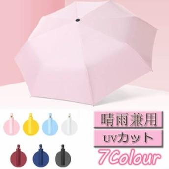男女兼用 晴雨兼用傘 折りたたみ 傘 大きい メンズ 自動 軽量 自動折り畳み傘 折り畳み 傘 レディース 自動開閉 雨傘 通勤