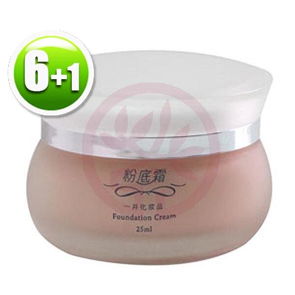 【買6送1】一井 粉底霜(25ml)x6