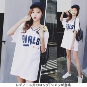 ロングTシャツ五分丈袖レディースワンピースTシャツゆったり女性用半袖Tシャツ夏物Tシャツワンピカジュアル