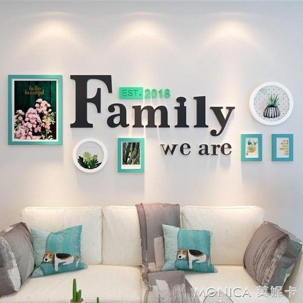 壁畫 創意照片墻裝飾客廳相框掛墻組合房間背景墻相冊臥室餐 莫妮卡小屋 YXS