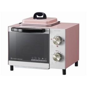コイズミ KOS0703P オーブントースター ピンク