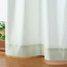 ベルーナインテリア 一年中お役立ちエコレースカーテン「エコファイン」 グリーン グリーン 約幅130×丈148cm ◆