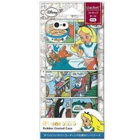 PGA iPhone 6s/6用ラバーコートケース ディズニー・アリス PG-DCS023