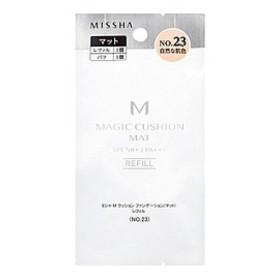 ミシャ M クッション ファンデーション マット レフィル No.23 自然な肌色 15g※取り寄せ商品(注文確定後6-20日頂きます) 返品不可