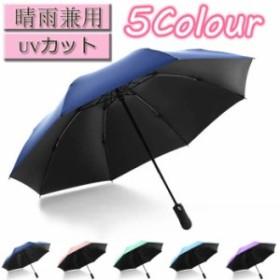 紫外線対策 折りたたみ 傘 レディース 大きい 自動折り畳み傘 撥水加工 防風 UVカット 折り畳み 傘 メンズ 自動開閉 遮熱効果 雨傘 日傘