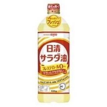 日清オイリオ サラダ油 1L