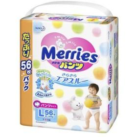 メリーズ おむつ パンツ L(9〜14kg)1パック(56枚入)さらさらエアスルー 花王 I5MmU4MzAx